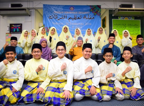 Al-Furqaan Programme